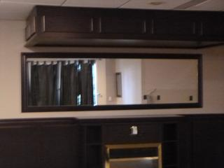 240in X 24in Framed Mirror C/w 96in X 24in Framed Mirror And 15.5in X 24in Framed Mirror **Note: Buyer Responsible For Load Out, Located Offsite For More Info Contact Shazeeda @780-721-4178**