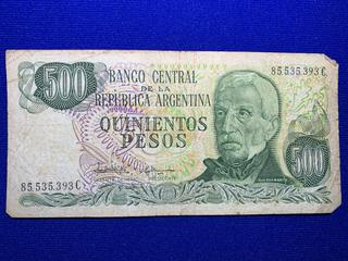 Argentina Five Hundred Peso Bank Note, S/N 85535393C.