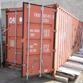 20ft Storage Container. SN CAXU6214111. *Note: Buyer Responsible For Load Out, Contents Not Included, Item Cannot Be Removed Until 12:00 Pm August 28 Unless Mutually Agreed Upon*