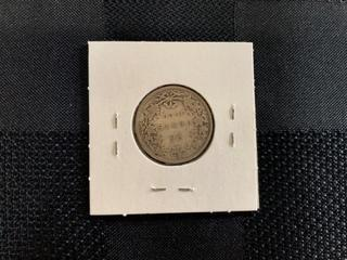 1900 Twenty Five Cent.
