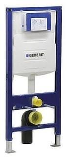 Duravit Geberit Dual Flush Toilet Tank (DRV1454)