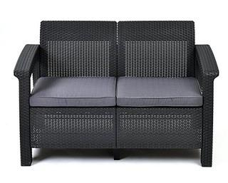 Keter - Corfu Sofa - Anthracite Color