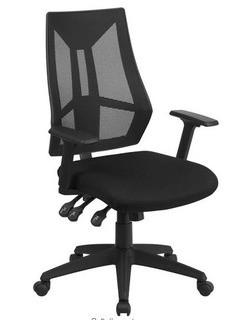 Krouse Ergonomic Mesh Task Chair, Black