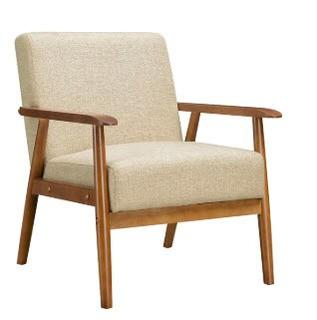 Mid Century Wood Frame Chair, Beige