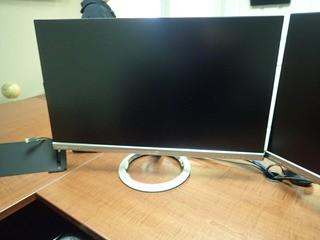 Asus MX279 HDMI Flatscreen Monitor. **LOCATED IN MILK RIVER**