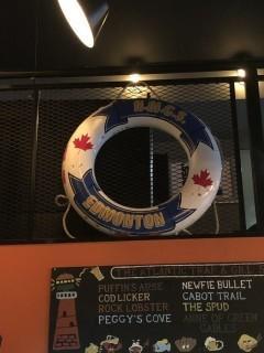 HMCS Edmonton Life Preserver.